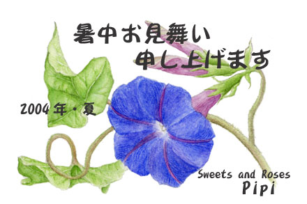 0407natu_asagao.jpg