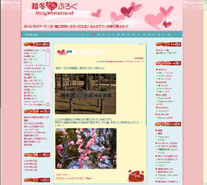 valentine_temple.jpg