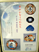 050205nedu_museum.jpg
