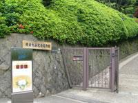 040518kamakura_ootani2.jpg