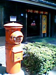 040806fuzoku_post.jpg