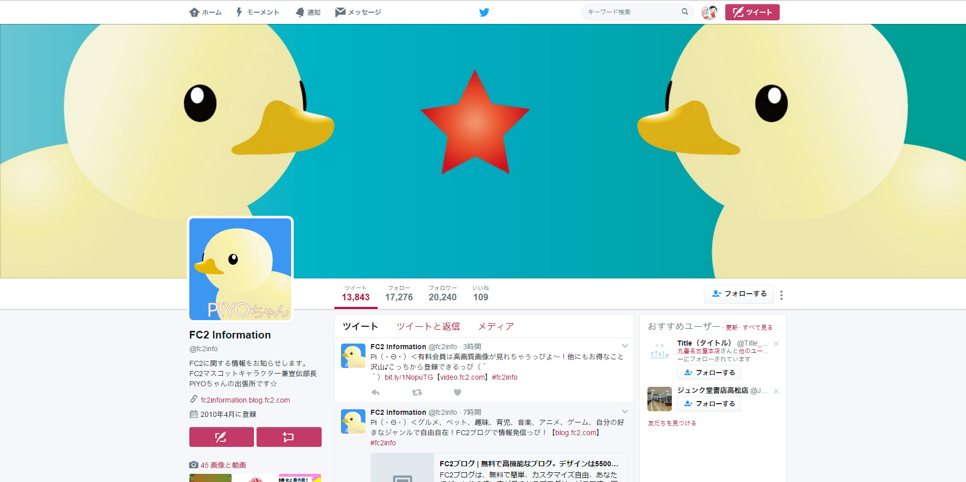 170517-twitter1.jpg