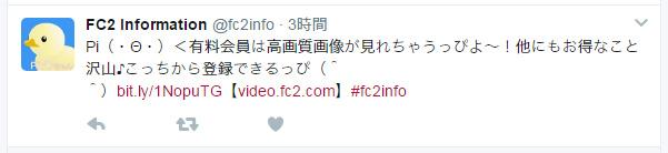 170517-twitter3.jpg