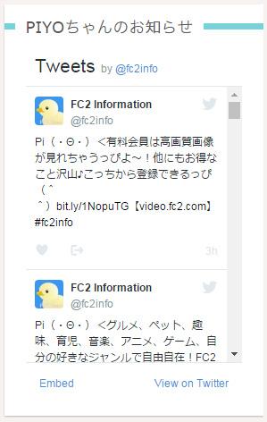 170517-twitter4.jpg