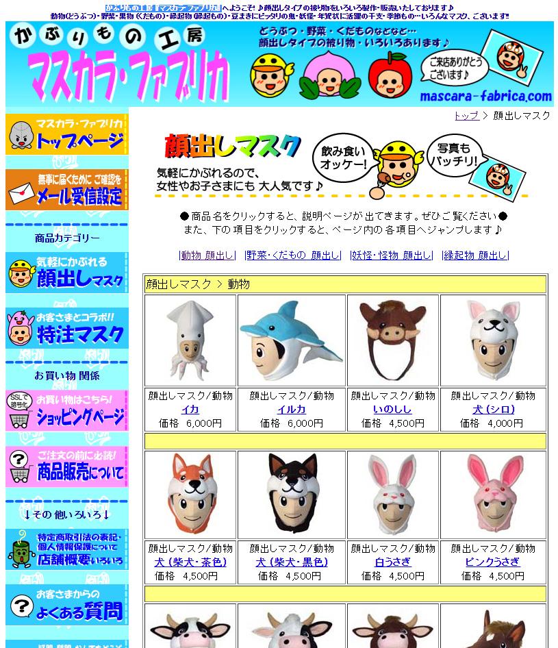 hiyoko_kaburimono-2.jpg