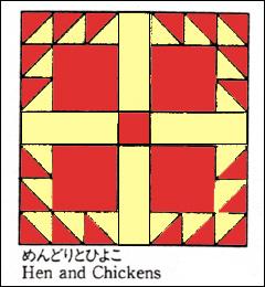 081012patch_hen_chickens2.jpg