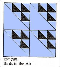 081021patch_birds_air2.jpg