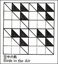 081021patch_birds_air.jpg