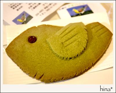 081122aobato_cookies1.jpg