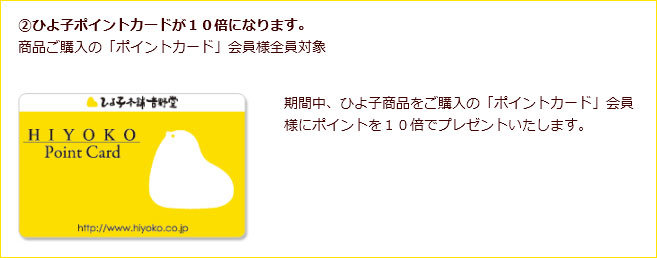 130309hiyoko03.jpg