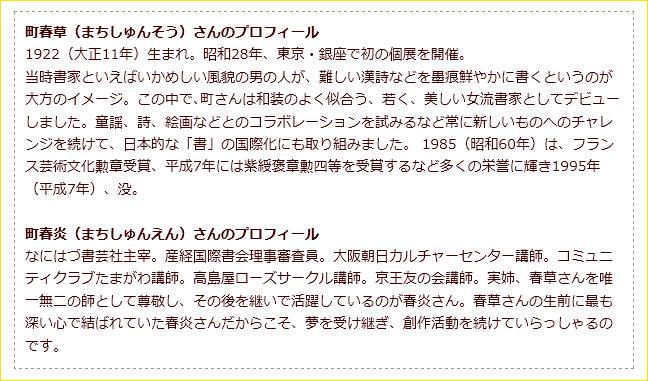 130309hiyoko06.jpg
