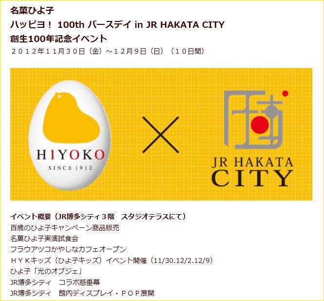 130309hiyoko08.jpg