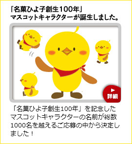 130310pipi_hiyoko2.jpg
