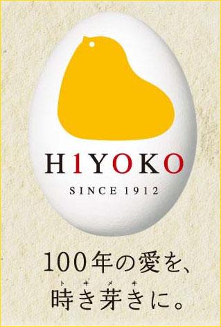 130311hiyoko_rogo0.jpg