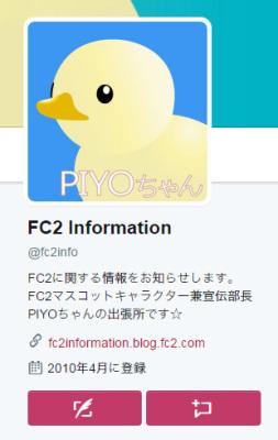 170517-twitter2.jpg