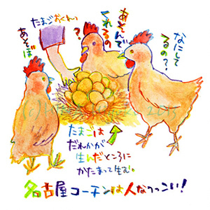 130822nagoya_cochin_torimono1.jpg
