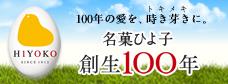 bn_100.jpg