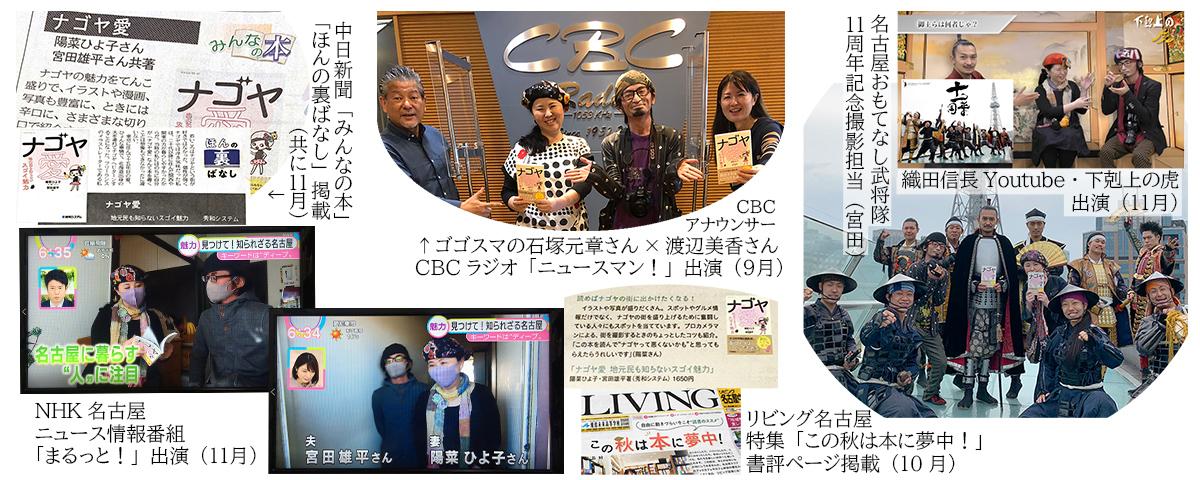 210402_201117media.jpg