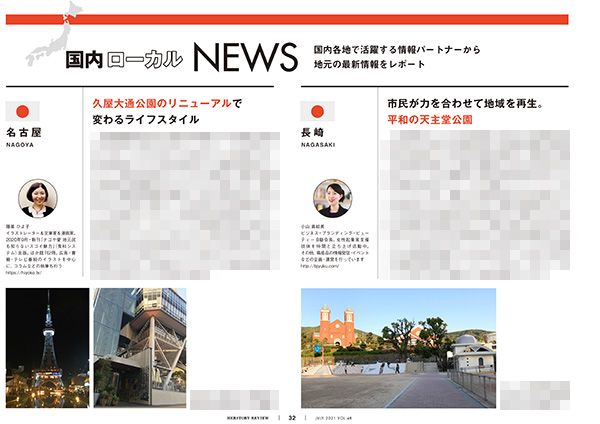 210514herstory_review2107-local-news.jpg