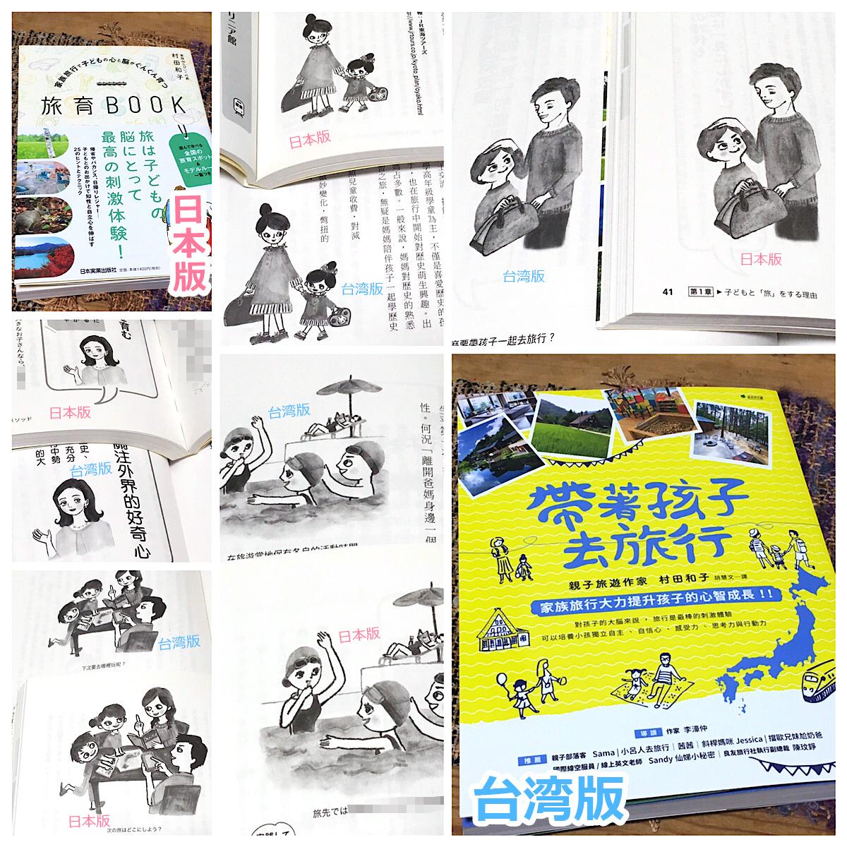 190623_tabiiku_taiwan01.jpg