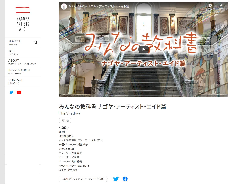 201008naa_website_03.jpg