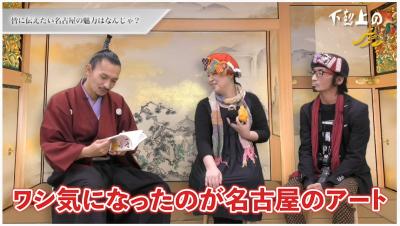 201111youtube_gekokujyou98.jpg
