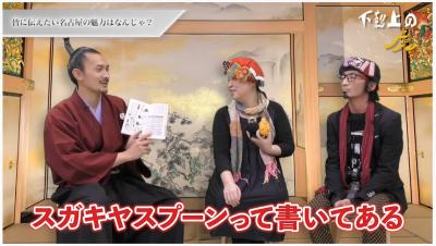 201111youtube_gekokujyou99.jpg