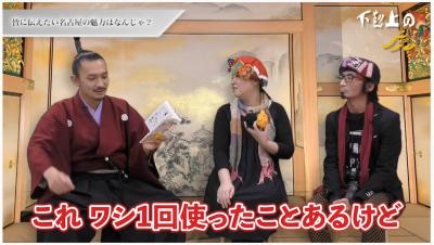201111youtube_gekokujyou104.jpg
