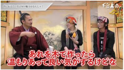 201111youtube_gekokujyou111.jpg