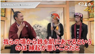 201111youtube_gekokujyou112.jpg