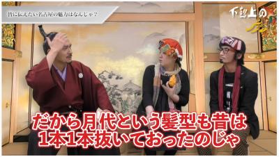 201111youtube_gekokujyou116.jpg