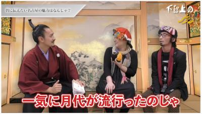 201111youtube_gekokujyou120.jpg