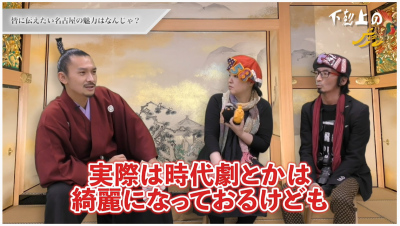 201111youtube_gekokujyou123.jpg