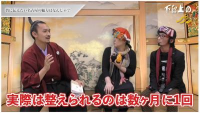 201111youtube_gekokujyou124.jpg