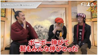 201111youtube_gekokujyou125.jpg