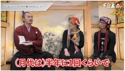 201111youtube_gekokujyou126.jpg