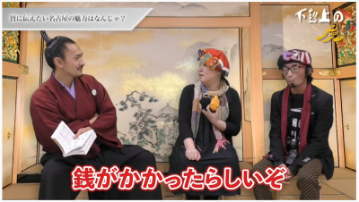 201111youtube_gekokujyou128.jpg