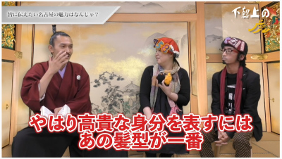 201111youtube_gekokujyou132.jpg