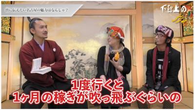 201111youtube_gekokujyou127.jpg