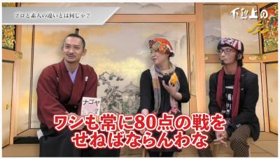 201115youtube_gekokujyou109.jpg