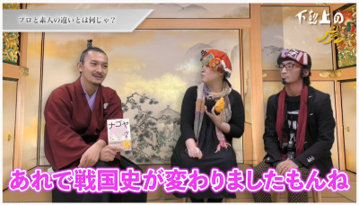 201115youtube_gekokujyou114.jpg