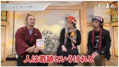 201115youtube_gekokujyou115.jpg