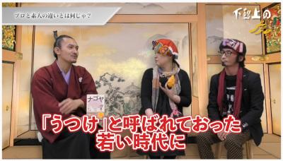 201115youtube_gekokujyou118.jpg