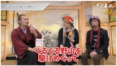 201115youtube_gekokujyou119.jpg