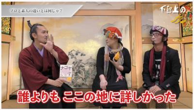 201115youtube_gekokujyou120.jpg