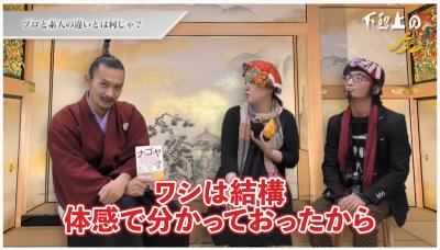 201115youtube_gekokujyou122.jpg