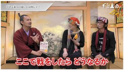 201115youtube_gekokujyou121.jpg