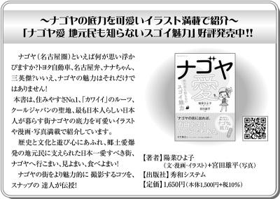 210414shuwa0414-02.jpg