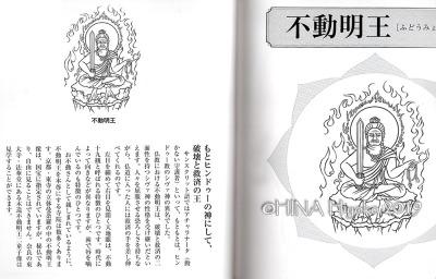 190302_fudou02444132.jpg
