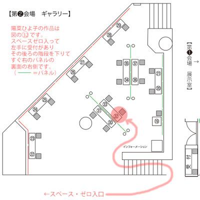 190605_2019e_hon-tenji-bashow.jpg